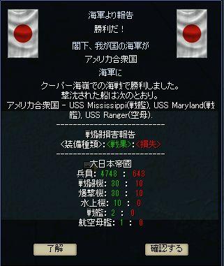 http://art1.photozou.jp/pub/29/3166029/photo/231127432_org.v1449147146.jpg