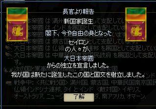 http://art1.photozou.jp/pub/29/3166029/photo/231128560_org.v1449149762.jpg