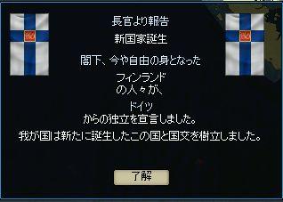 http://art1.photozou.jp/pub/29/3166029/photo/231128600_org.v1449149822.jpg