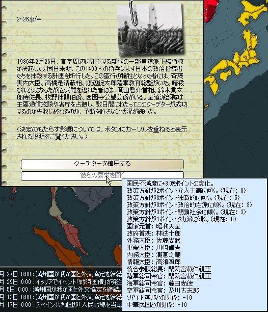 http://art1.photozou.jp/pub/29/3166029/photo/234064259_624.v1457234229.jpg