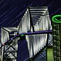 星降るゲートブリッジ(合成)