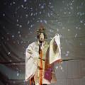 Photos: 羽衣の舞