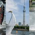Photos: 隅田川水面の祭典