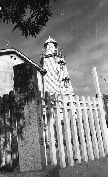 昭和53年 旧堺燈台