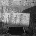 写真: 昭和53年 旧堺燈台