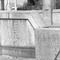 Photos: 昭和53年 宿屋橋