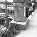 Photos: 昭和53年 神南邊橋