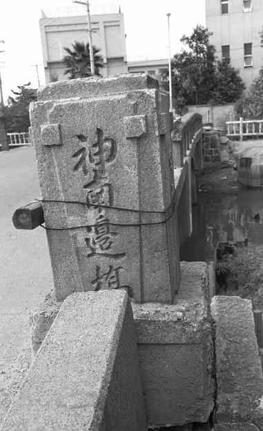昭和53年 神南邊橋