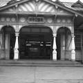 写真: 昭和53年 南海線浜寺公園駅