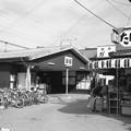 写真: 昭和53年 南海線湊駅