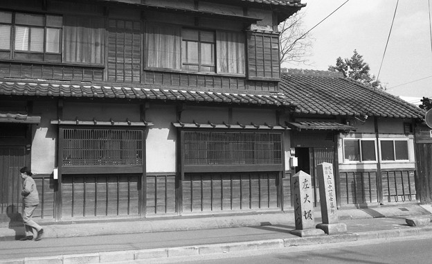 昭和53年 妙国寺付近の道標
