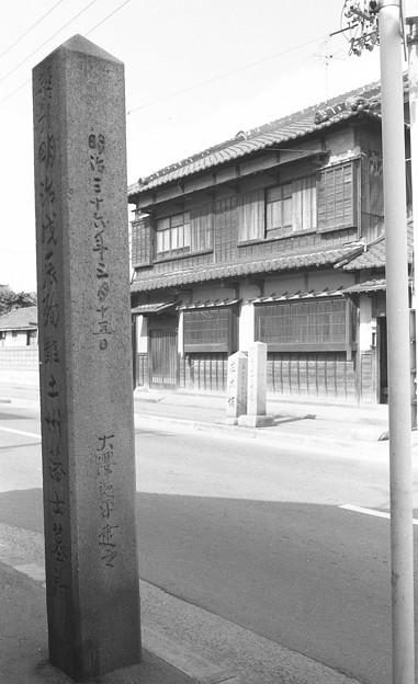 昭和53年 妙国寺付近