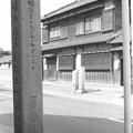 Photos: 昭和53年 妙国寺付近