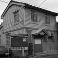 Photos: S53旧堺湊郵便局