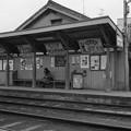 Photos: S53阪堺線石津停留所