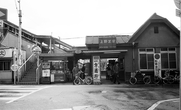 S53 国鉄上野芝駅1