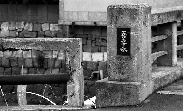 S53吾妻橋