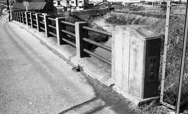 S53神芝橋