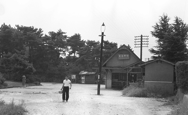 S34国鉄阪和線 東佐野駅