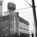 Photos: S53 ホテル嵯峨