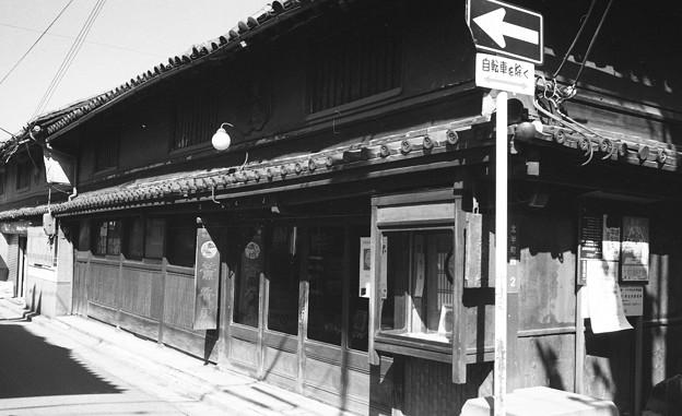 S53 薫主堂