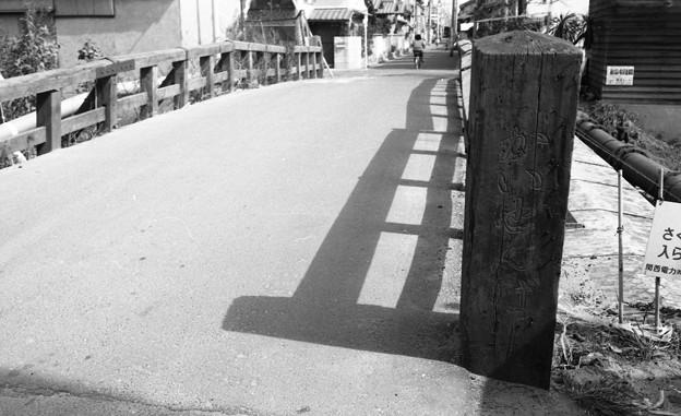 S53 海船橋