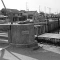 S53 少林寺橋