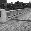 写真: S53 南海線堺駅南歩道橋