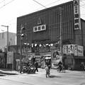 Photos: S53_港東映