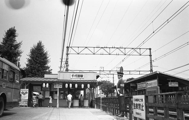 S49_高野線千代田駅