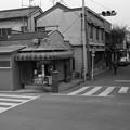 写真: S53_龍神地区の遊廓跡