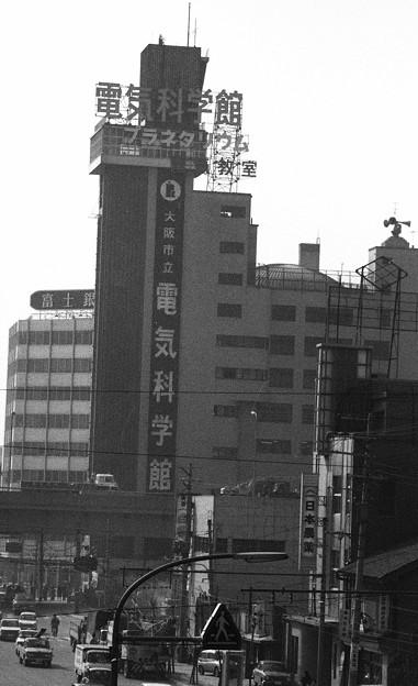 S44_大阪市立電気科学館