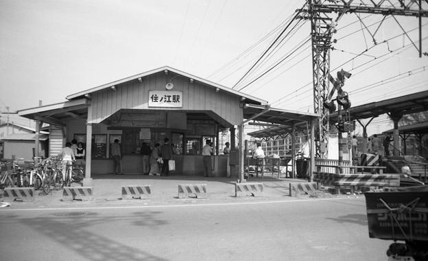 南海線住ノ江駅 駅舎