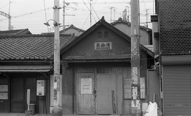 S53_阪堺線東粉浜停留所