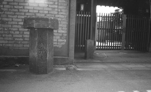Photos: S53_旧真光寺橋付近