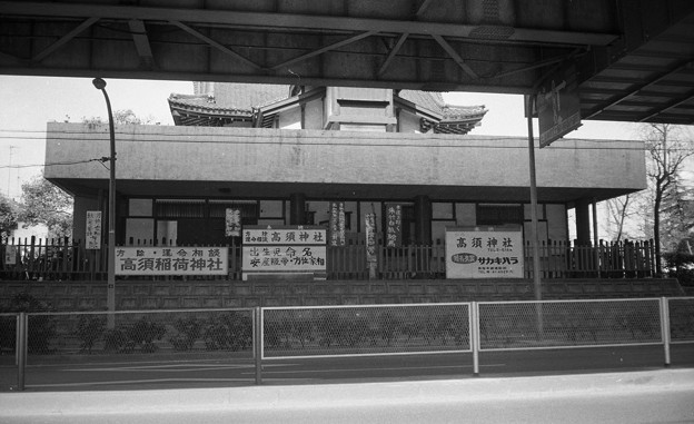 Photos: S53 高須神社