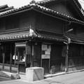 Photos: 薫主堂