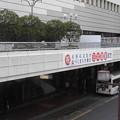 写真: 宇都宮駅