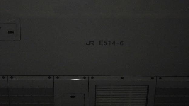 U6+Z12