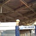 Photos: ギリ平成最後の夏の名残に行ってきた。