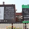 Photos: 弘前にて.2