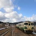 写真: 冬の寒風山(かんぷうざん)