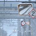 写真: 雪でかすむ
