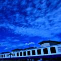 青い青い空