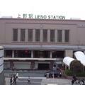 Photos: 上野駅正面。