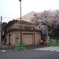 Photos: 京成博物館動物園前駅出入口跡1。