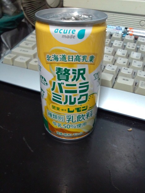 この前気になって買ってみたけど、無果汁だったよ。