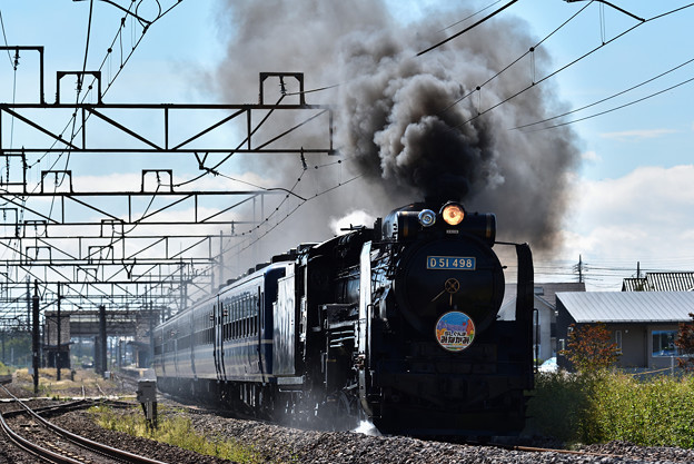 D51 498青プレートSLぐんまみなかみ号