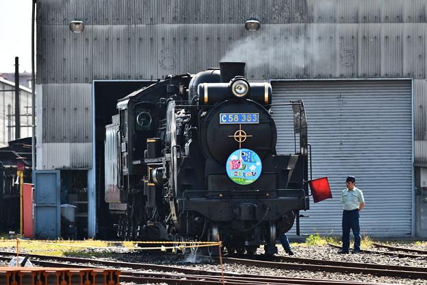 Photos: C58 363青色ナンバープレート