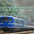 Photos: SLぐんまみなかみ号(12系客車)